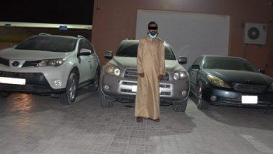 صورة القبض على آسيوي سرق 3 سيارات في عجمان