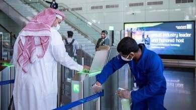 Photo of دليل استرشادي للمسافرين مع استئناف السعودية الطيران الداخلي