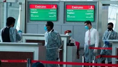 صورة الإمارات تعلق دخول المسافرين من زامبيا والكونغو الديمقراطية وأوغندا