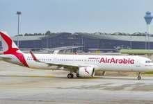 """Photo of """"العربية للطيران أبوظبي"""" تبدأ أعمالها بإطلاق رحلات لمصر"""