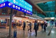 Photo of دبي تتوقع استعادة 30% من الحركة بمطاراتها خلال 3 أشهر