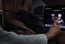 Photo of مرسيدس تكشف عن داخلية S-Class 2021 الجديدة كلياً
