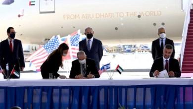 صورة وكالة أنباء الإمارات – الإمارات وإسرائيل توقعان مذكرة تفاهم للإعفاء المتبادل من التأشيرات المسبقة