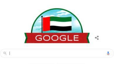 صورة عملاق البحث يحتفي باليوم الوطني الـ49 للإمارات