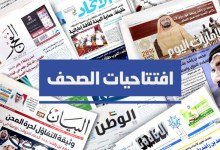 صورة وكالة أنباء الإمارات – صحف الإمارات: الثاني من ديسمبر يوم الوفاء لعظماء الأمة