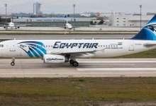صورة مصر للطيران توقف رحلاتها مع المغرب