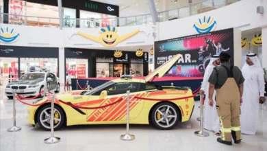 صورة هدية بـ 1.63 مليون دولار لزائري مهرجان التسوق
