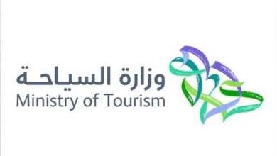صورة السعودية تشارك في اجتماع المجلس التنفيذي لمنظمة السياحة العالمية