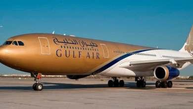 صورة مطار رأس الخيمة الدولي يوقع مذكرة تفاهم مع شركة طيران الخليج