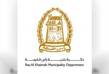 صورة وكالة أنباء الإمارات – 112 مليون درهم تصرفات عقارات رأس الخيمة ديسمبر الماضي