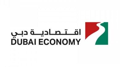 صورة وكالة أنباء الإمارات – اقتصادية دبي تخالف 8 منشآت تجارية لم تلتزم بالتدابير الاحترازية للحد من انتشار كوفيد 19