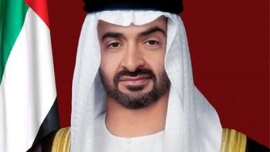 صورة وكالة أنباء الإمارات – محمد بن زايد يتبادل هاتفياً تهاني العيد مع الرئيس الأفغاني و شيخ الأزهر