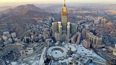 صورة السعودية.. اتفاقية لدعم وتطوير قطاع السياحة في منطقة مكة المكرمة