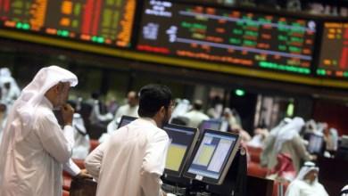 صورة وكالة أنباء الإمارات – 3.75 مليار درهم صافي الاستثمار الأجنبي لغير العرب في أسواق الأسهم الإماراتية منذ بداية العام