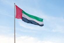 صورة وكالة أنباء الإمارات – الإمارات تترأس القمة الإسلامية الثانية للعلوم والتكنولوجيا الأربعاء