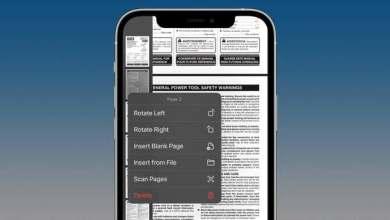 صورة ميزة من آبل تمكنك من تعديل ملفات PDF