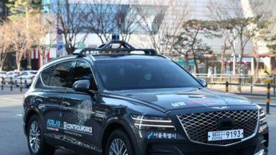 كوريا-الجنوبية-تدعم-تطوير-المركبات-ذاتية-القيادة-من-المستوى-الرابع