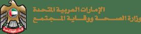 مؤسسة-الإمارات-للخدمات-الصحية-تطلق-المجلس-الاستشاري-لممثلي-المرضى-وعائلاتهم