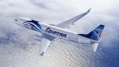 مصر-للطيران-تعيد-طائرة-ركاب-بعد-إقلاعها-بسبب-رسالة-تهديد