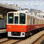 阪神本線の遅延理由とその詳細がwwwwww