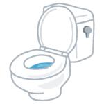 借りたトイレで「おしりパワフル」なる選択肢があったので押してみたら……