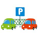 やたら江戸っ子な駐車場を発見wwwwwwww