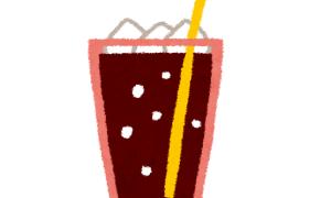 忍者の里で造られたコーラのネーミングセンスwww