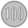 ある100円ショップ…客の民度が100円以下だ! と話題に