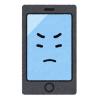 Siri、「iPhone X」の変化に対応できなかったwww