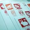 来年の年賀状、切手部分を見てたらすごい事実に気づいたw