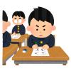 中学生の約半分がこれを間違えるって…日本大丈夫か!?😓