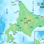 その日人類は思い出した…改めて北海道の広さが分かる衝撃画像w