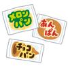【悲報】ヤマザキ春のパン祭り、やらかすwww