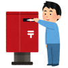 「初めて見た…」あまりにレアすぎる状態の郵便ポストが発見されるww