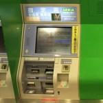ある駅に設置された自動発券機がヤバい事になってるwww