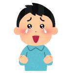 『いらすとや』のキャラクターがグッスマによってついに立体化w ワンフェスで発売決定!