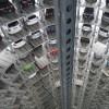 この駐車場、料金を踏み倒した人に対するペナルティが独特すぎるww
