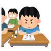 """マジかよ…息子が漢字テストで""""習ってない漢字""""を使った結果😲"""