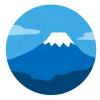 「慣れって恐ろしい…w」静岡県島田市民にはこれが当たり前の光景らしい😅