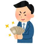 中国の御曹司が金にものを言わせて公開プロポーズした結果…「ただの脅迫じゃん!」