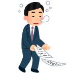 「プロ意識ゼロ」長時間の接続障害を起こしたソフトバンク ショップの謝罪文が酷すぎる