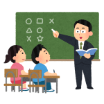 ある小学校の行事予定表…そこは絶対間違っちゃだめでしょ😓
