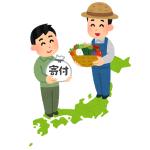 大阪府門真市の「ふるさと納税」返礼品にヤベェもんがあるw