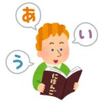 「日本語学習の最大の敵がコレだよ!」日本語を勉強する外国人の間でバズってる画像がこちらw
