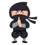 【100%勇気】「格好よくて料理もできる土井先生」…ってそっちかよ!