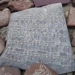 「どこで使うんだよ…」インドの古代語を調べていたらとんでもない形容詞を発見したww