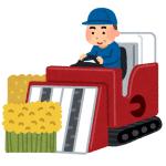 長野県の農機メーカーによる新聞広告がブッ飛んでいると話題にwww