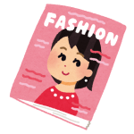 「着回しコーデ」のカオスな展開が話題のファッション誌、さらに意味不明なことにww
