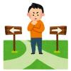 """【レア】四国の山中にまるで""""難易度選択""""のような道があった…"""