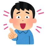 """【悲報】千葉にある中華料理屋、""""煽り力""""が強すぎるwww"""